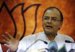 setting up a parallel commission was a malafide exercise bjp