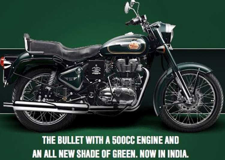 royal enfield launches bullet 500 in india- India Tv