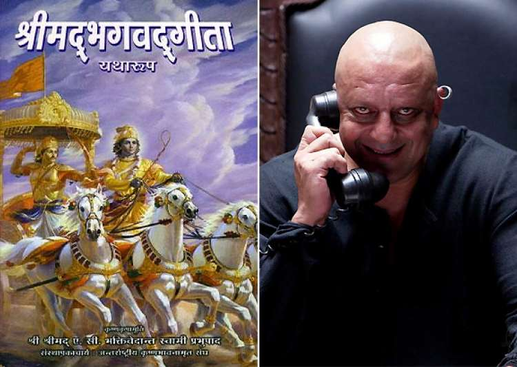 bhagvad geeta lovers demand removal of sanjay dutt s- India Tv