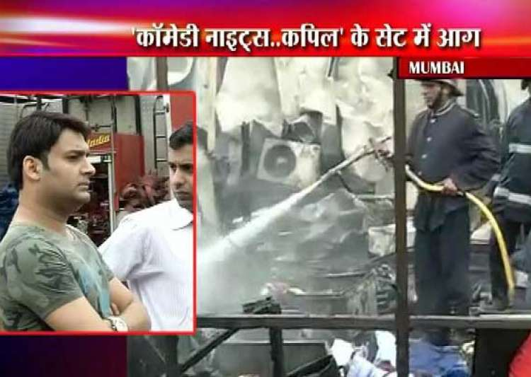 major fire in mumbai film city guts sets of comedy nights- India Tv