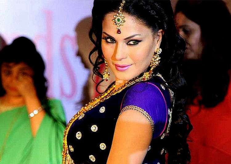 veena malik s wedding reception to be held today see pics- India Tv