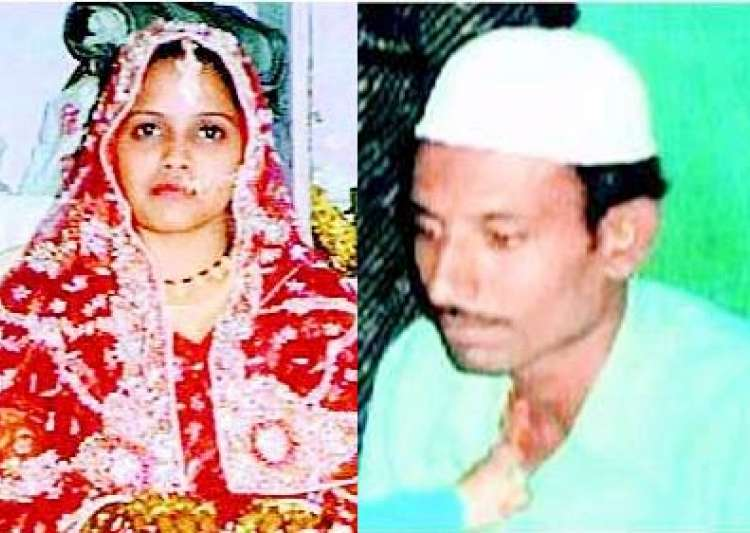 mumbai woman dies after muslim tantrik brands her with hot- India Tv