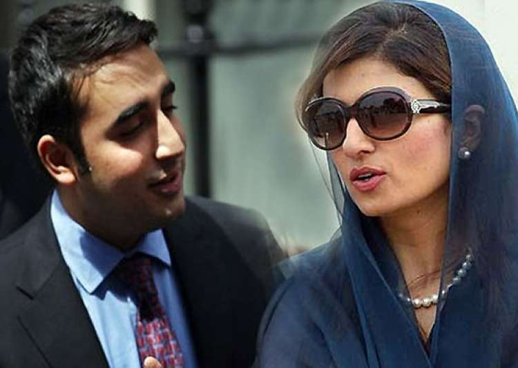 bangladeshi tabloid reports of love affair between bilawal- India Tv