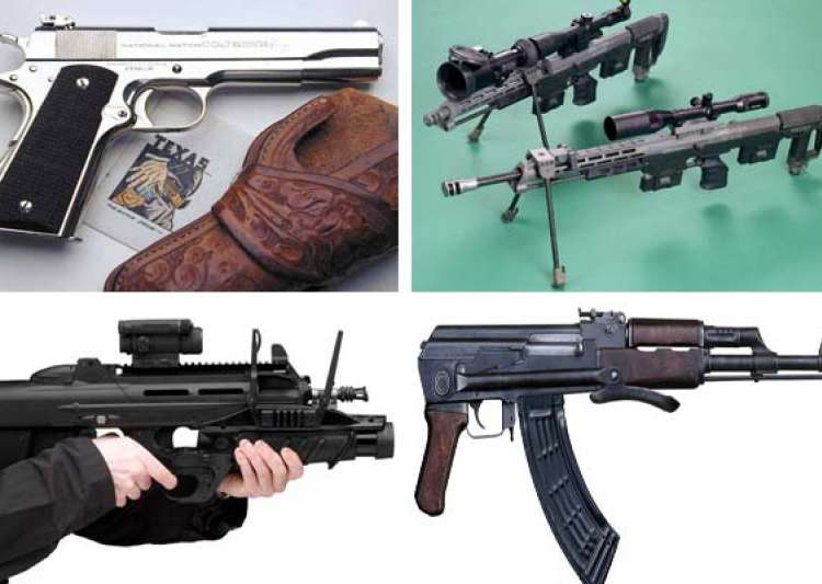 world s ten most powerful guns- India Tv
