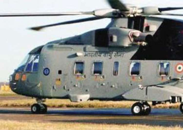 vvip chopper scam cbi to send team to italy to probe- India Tv