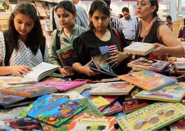 delhi book fair begins- India Tv