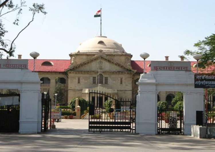 hc reserves judgement on pil challenging appointment of- India Tv