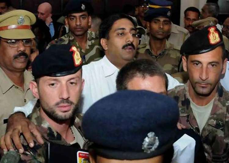 special court to try italian marines- India Tv