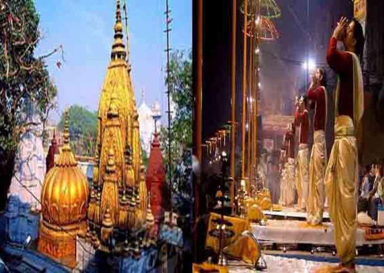 know more about the holy city of india varanasi- India Tv