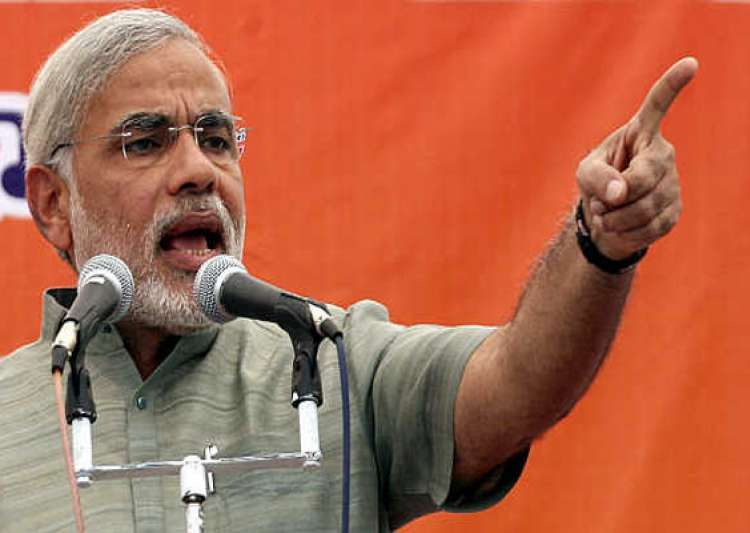 narendra modi to address rally in mumbai on december 22 bjp- India Tv