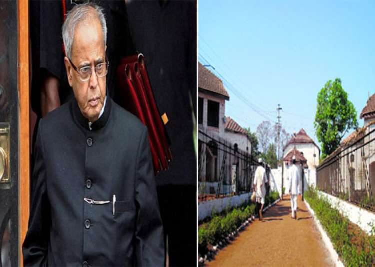 president rejects mercy petition of karnataka man who- India Tv