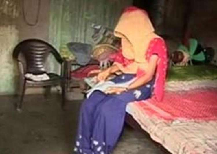 teen maid gang raped in delhi- India Tv