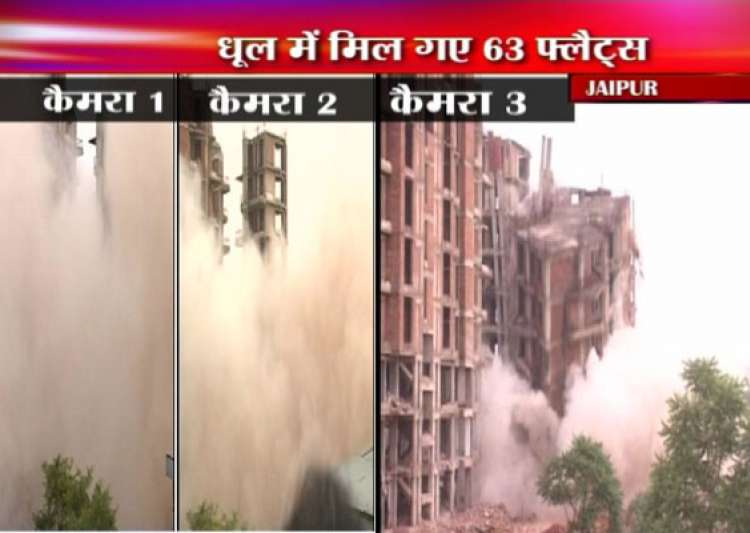 9 storeyed building in jaipur demolished within 5 seconds- India Tv
