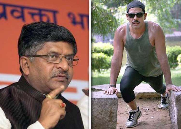 why vadra affairs not being probed asks bjp- India Tv