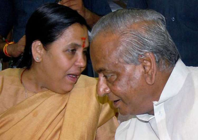 bjp to announce re induction of kalyan singh in mid dec- India Tv