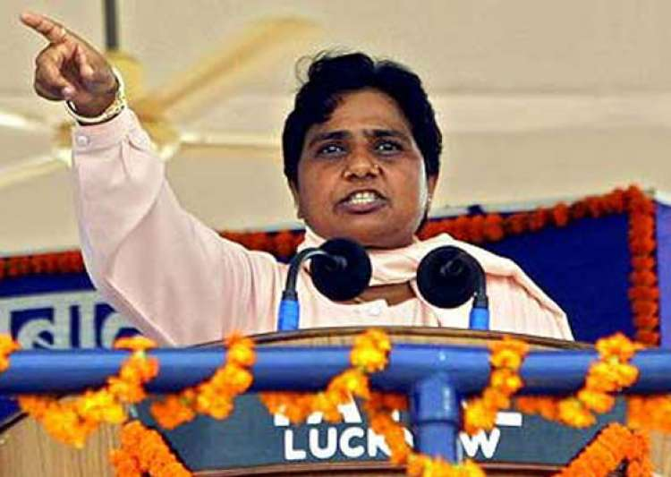 bsp slams centre for diesel price hike- India Tv