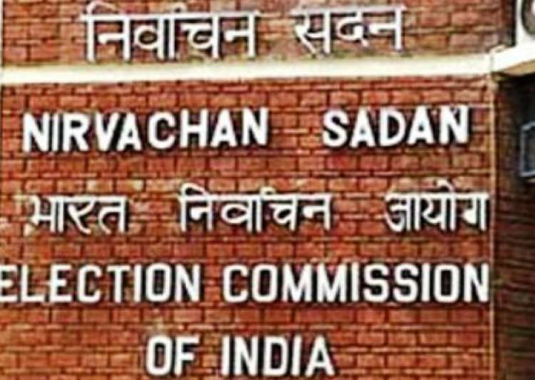 ec discusses force deployment for gujarat himachal assembly- India Tv