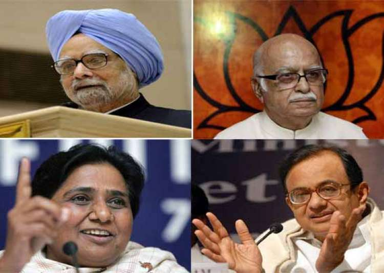 at a glance educational qualifications of indian politicians- India Tv