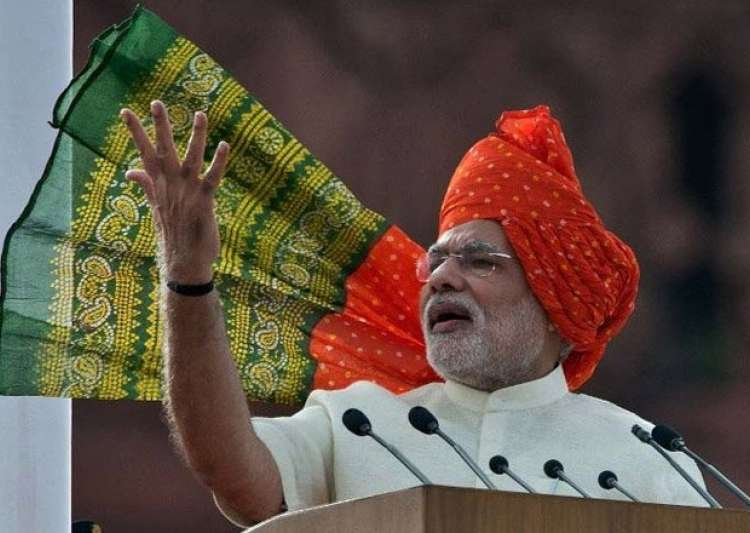 b day spl 10 facts to know about prime minister narendra- India Tv