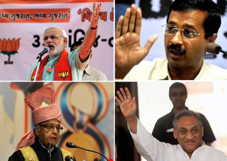 indian politics top newsmakers of 2012- India Tv