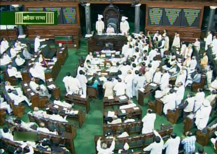 ls adjourned till noon after uproar over quota bill- India Tv