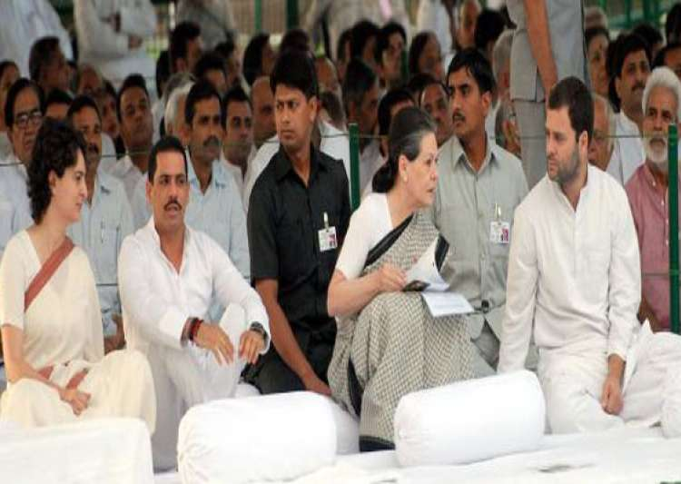 rahul gandhi appointed congress vice president sonia gives- India Tv