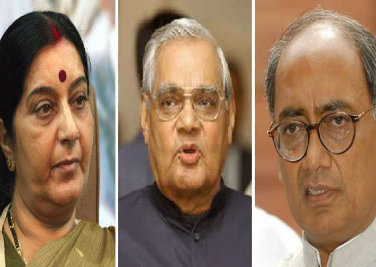 sushma like vajpayee deserves to be pm says digvijay singh- India Tv