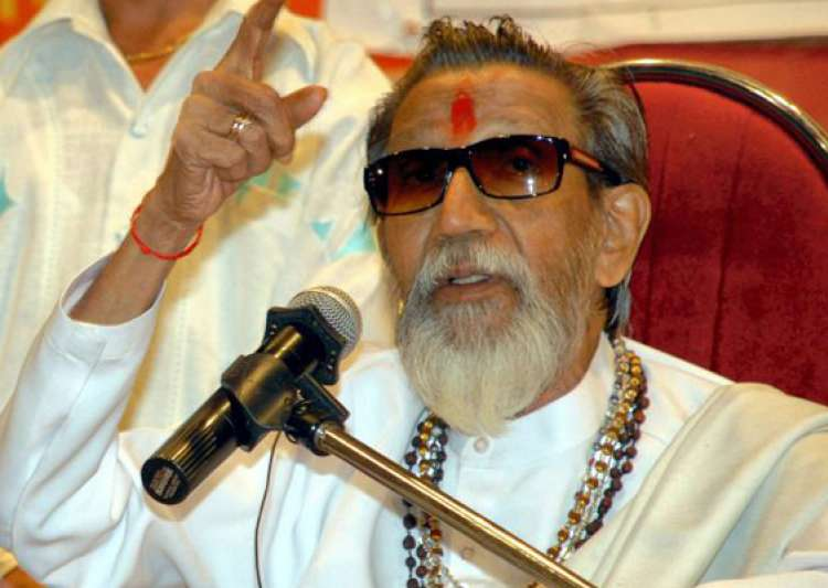 thirteen was a favourite number for thackeray- India Tv