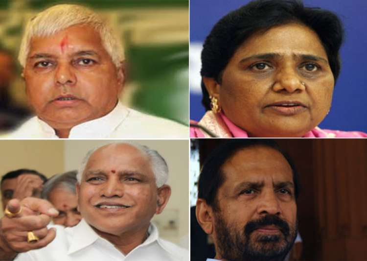 top 7 indian politicians facing serious corruption charges- India Tv