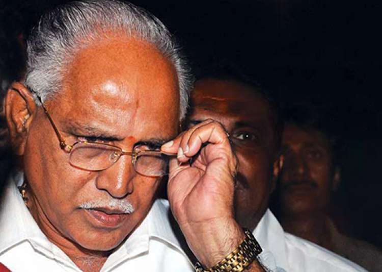 yeddyurappa determined to break away from bjp- India Tv