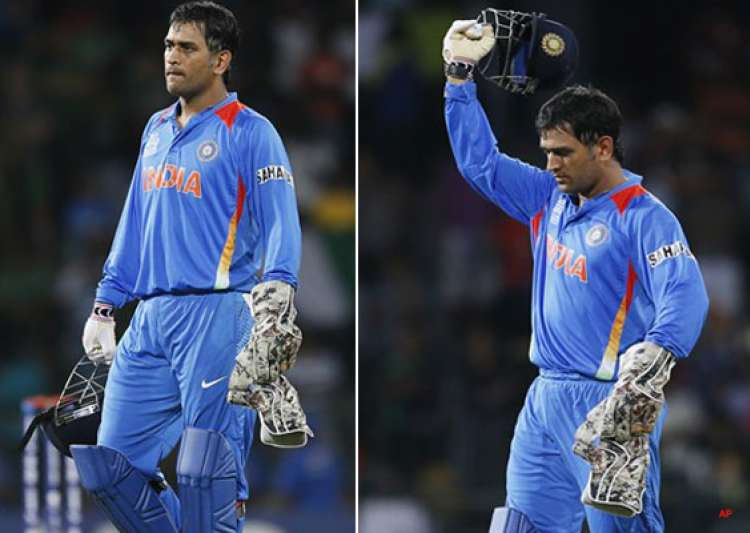 rain in australia match made the difference says dhoni- India Tv
