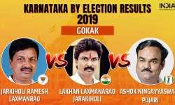 Gokak Bypoll Results 2019 Live Updates: Gokak Constituency Result elections News: Gokak Constituency