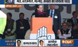 'Bharat Bachao' rally: Modi-Shah duo believes in 'Logo ko ladwao, asli mudde chupao' agenda