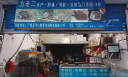 Coronavirus: China temporarily bans wildlife trade in wake of outbreak