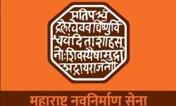 On Balasaheb's Birthday, Raj Thackeray unveils MNS's new flag bearing Shivaji's insignia