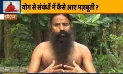 Partner Yoga | Swami Ramdev shares yoga asanas, pranayamas and its benefits
