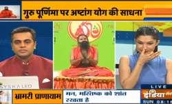 Practise pranayam and Ashtanga yoga with Swami Ramdev on Guru Purnima 2020