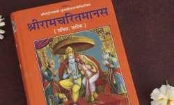 Great Ramcharitramanas quotes by Tulsidas