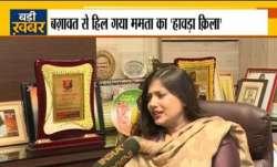 Baishali Dalmiya, Trinamool Congress, TMC