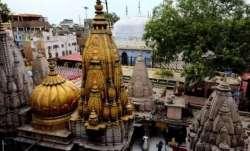 Kashi Vishwanath Gyanvapi Masjid case
