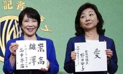 japan pm candidates