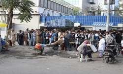 International Monetary Fund, IMF, Financial Action Task Force, world bank, Taliban assets, Afghanist