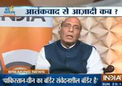 Home Minister Rajnath Singh at India TV conclave Vande
