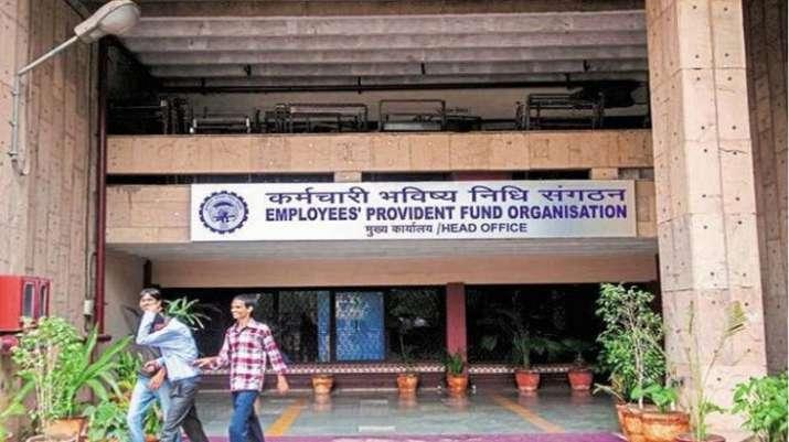 Provident fund money transfer