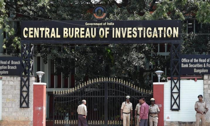 CBI fails to submit papers in AJL land allotment case