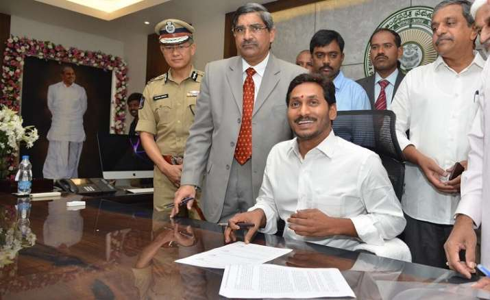 Andhra Pradesh CM Jagan Mohan Reddy occupies CM Office in