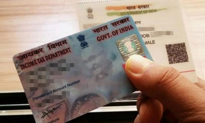 PAN card to be declared invalid after August 31, if not